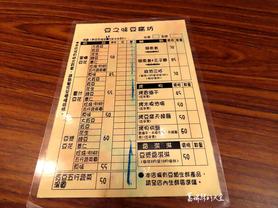 新竹景點-湖口老街 (48).jpg