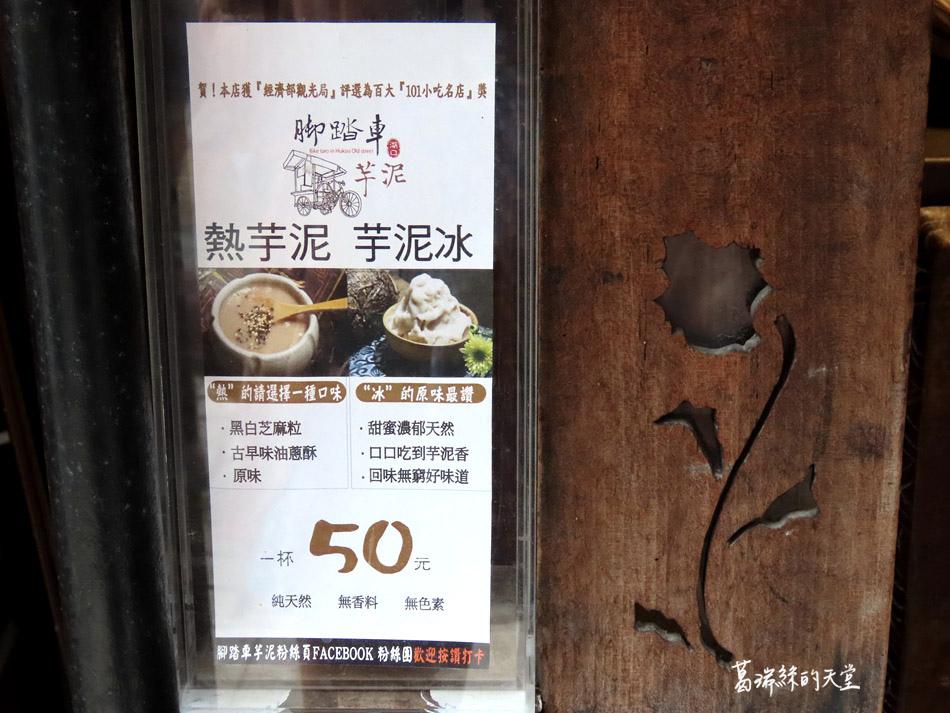 新竹景點-湖口老街 (53).jpg
