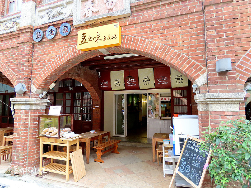 新竹景點-湖口老街 (51).jpg