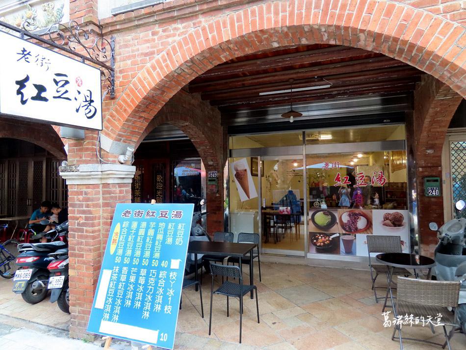 新竹景點-湖口老街 (56).jpg