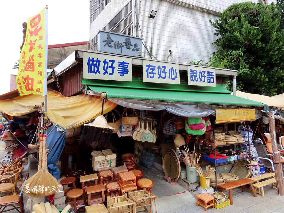 新竹景點-湖口老街 (65).jpg