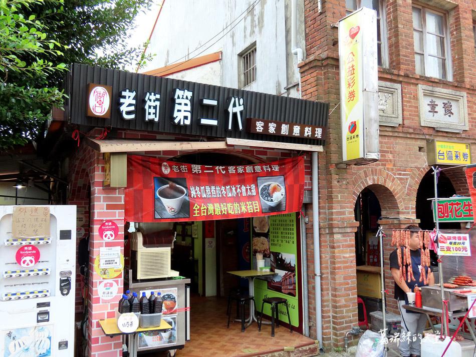 新竹景點-湖口老街 (64).jpg