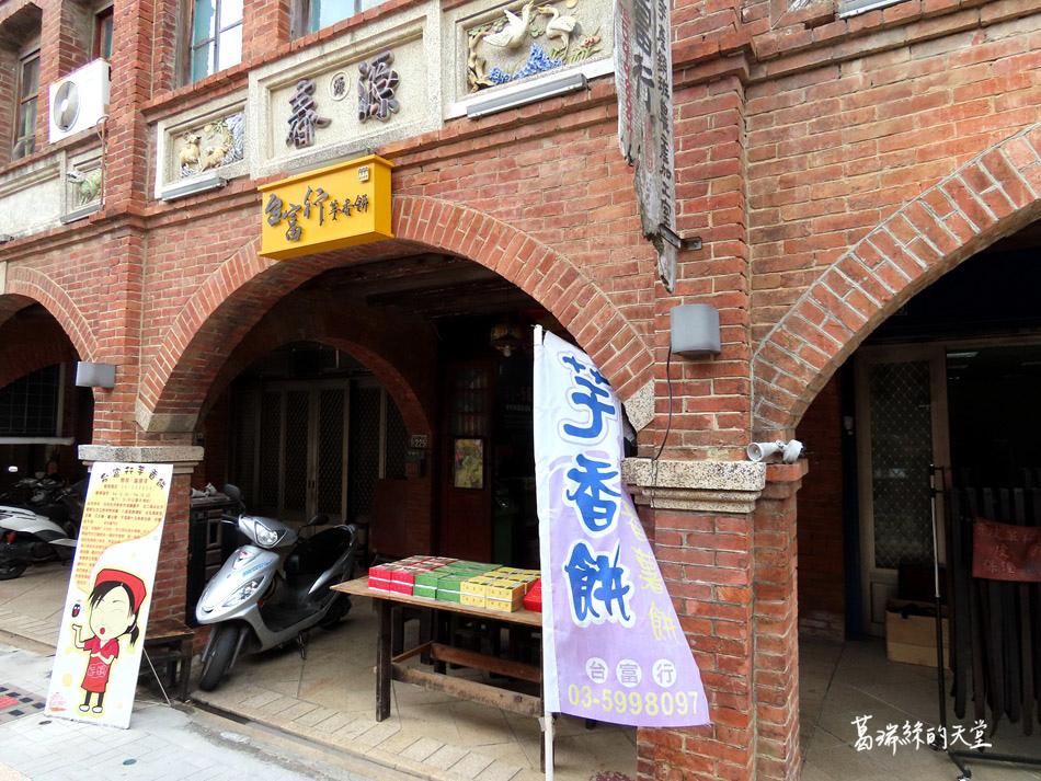 新竹景點-湖口老街 (67).jpg