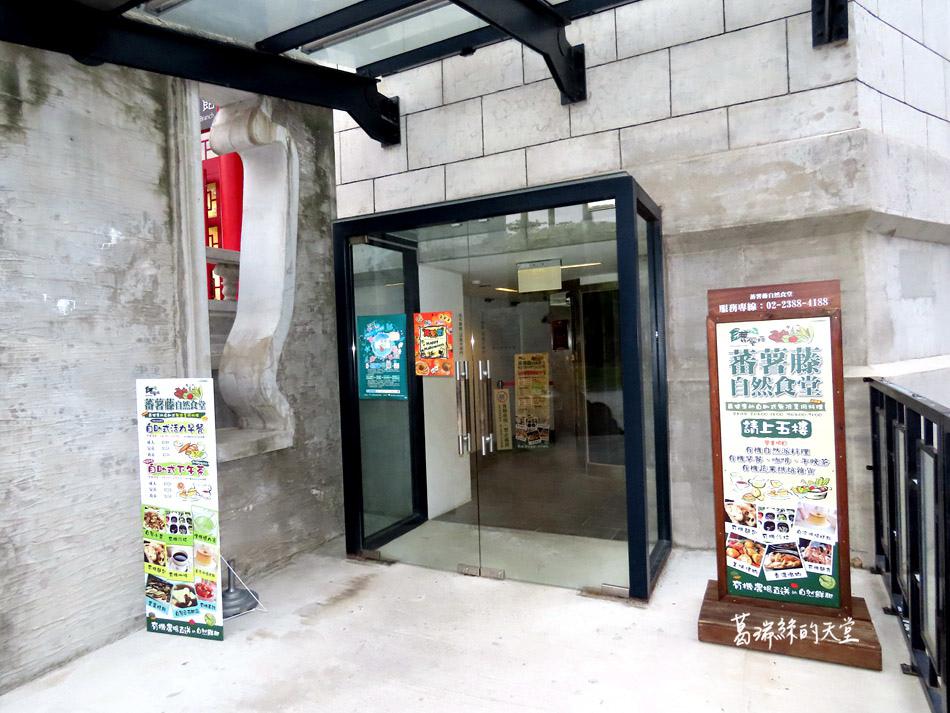 南海學園-台北室內景點 (59).jpg