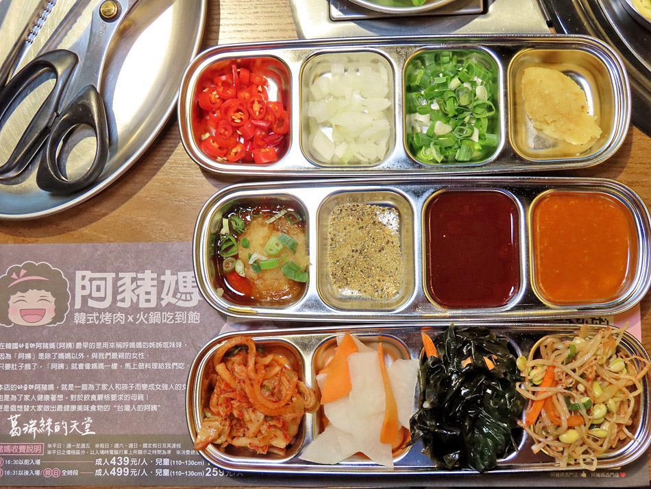 西門町美食-阿豬媽韓式烤肉X火鍋吃到飽 (28).jpg