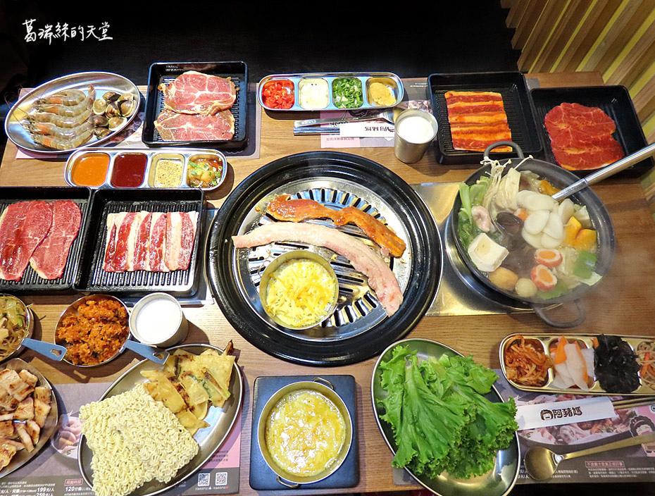 西門町美食-阿豬媽韓式烤肉X火鍋吃到飽 (43).jpg
