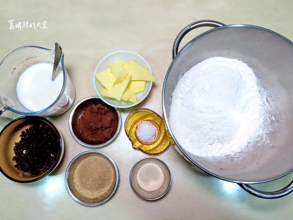 巧克力麵包-巧克力豆豆做法 (1).jpg
