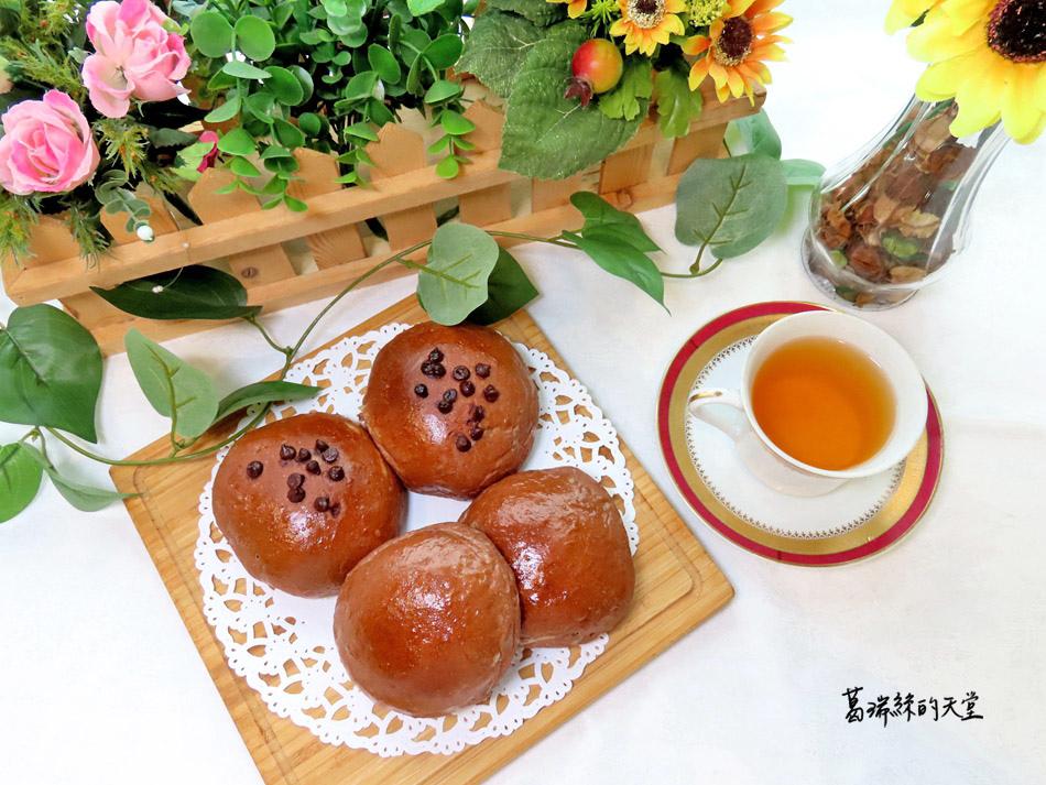 巧克力麵包-巧克力豆豆做法 (15).jpg