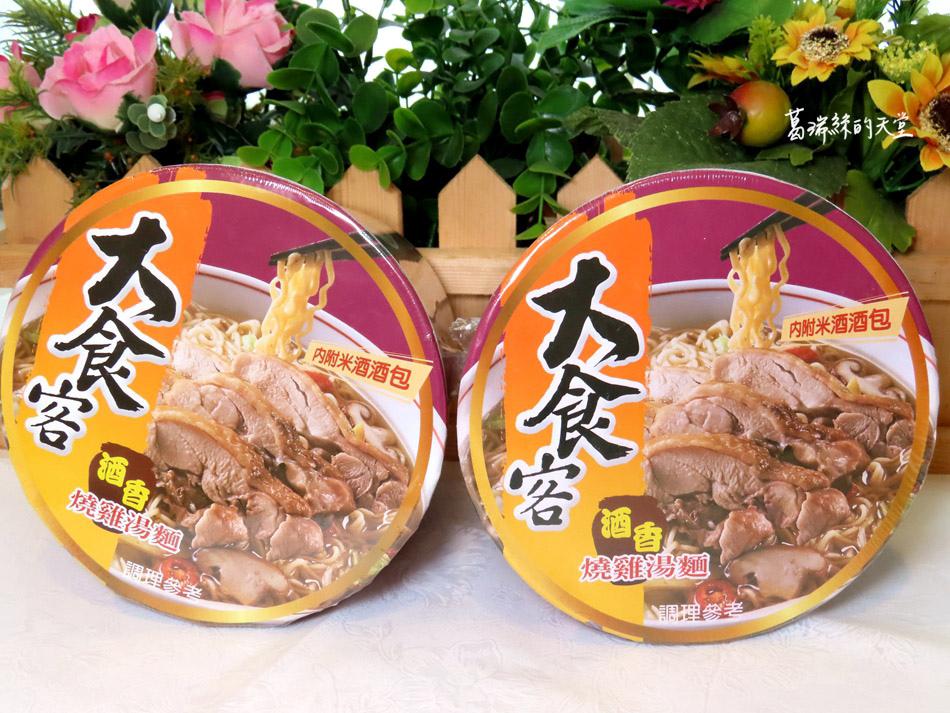 味王大食客系列-快速五分鐘料理 (3).jpg