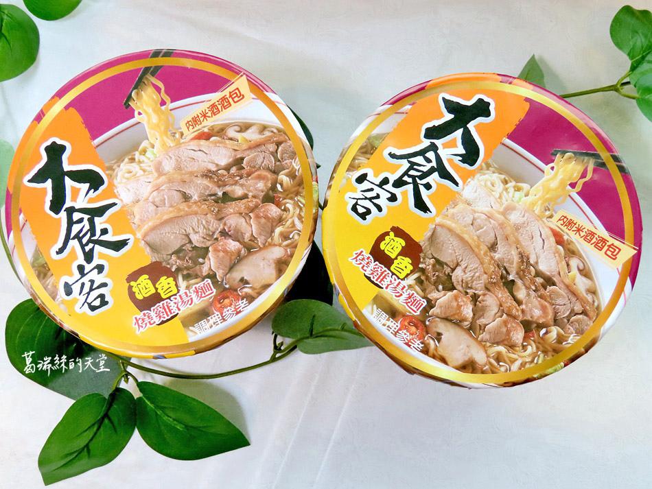 味王大食客系列-快速五分鐘料理 (5).jpg
