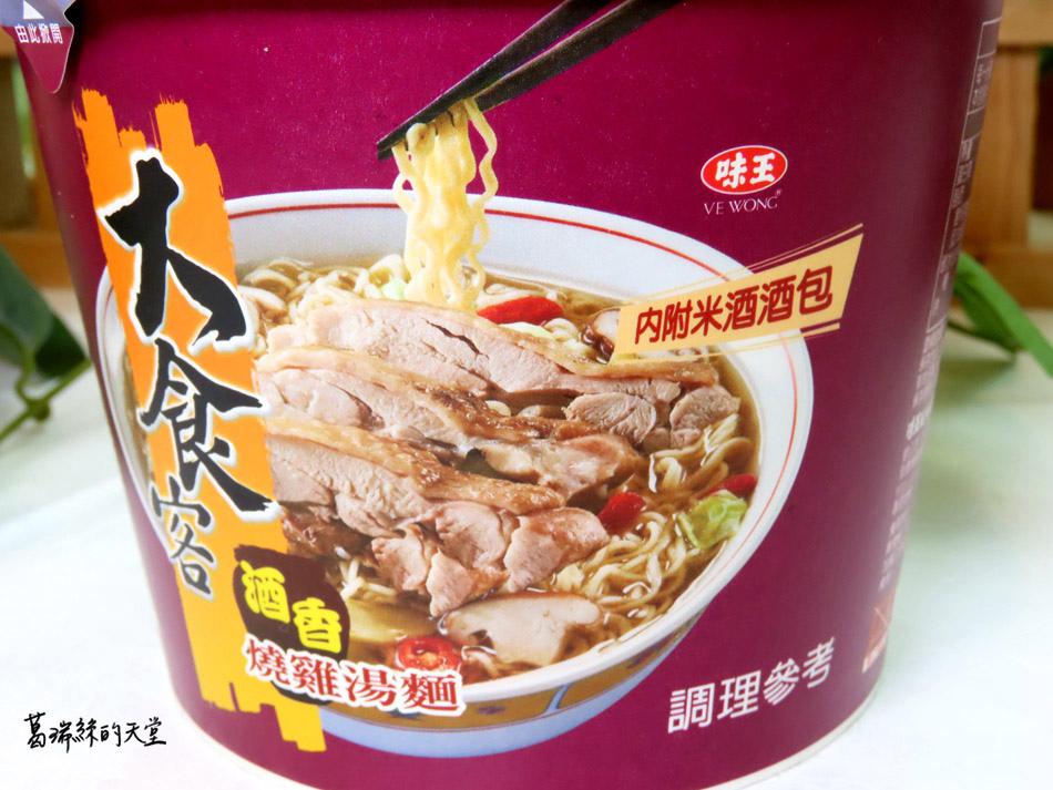 味王大食客系列-快速五分鐘料理 (6).jpg
