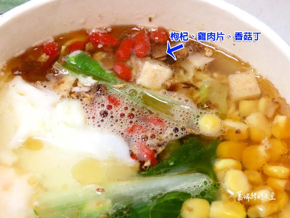味王大食客系列-快速五分鐘料理 (21).jpg