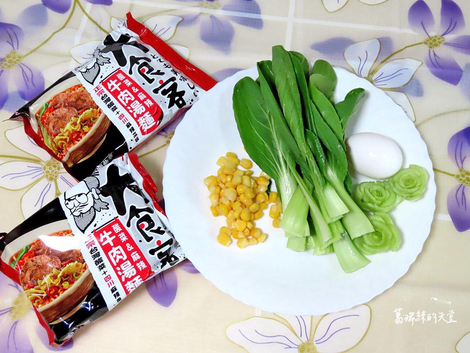 味王大食客系列-快速五分鐘料理 (23).jpg