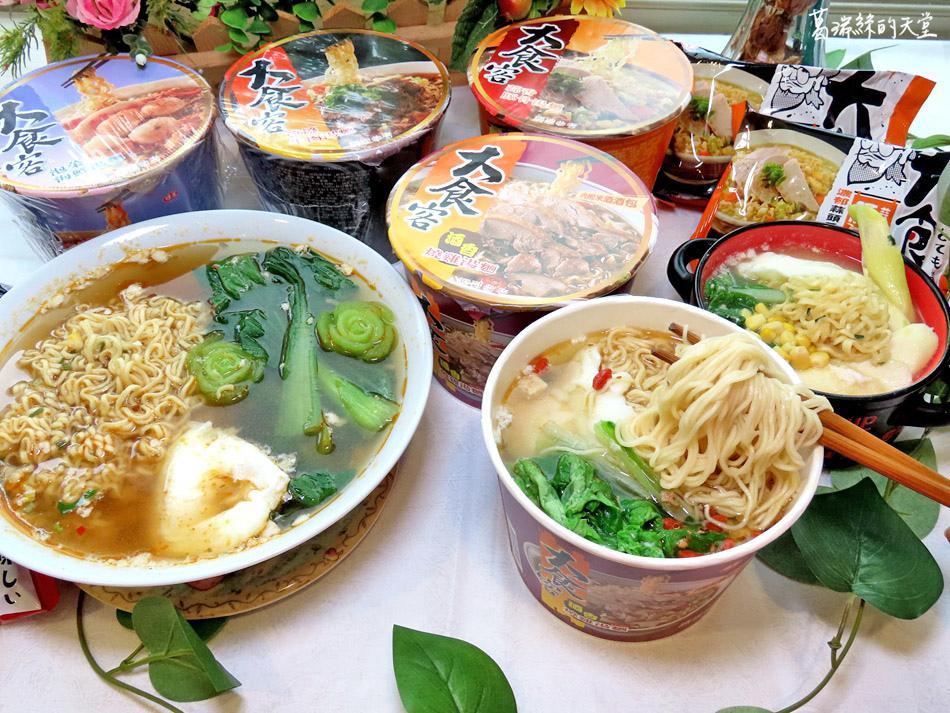 味王大食客系列-快速五分鐘料理 (32).jpg