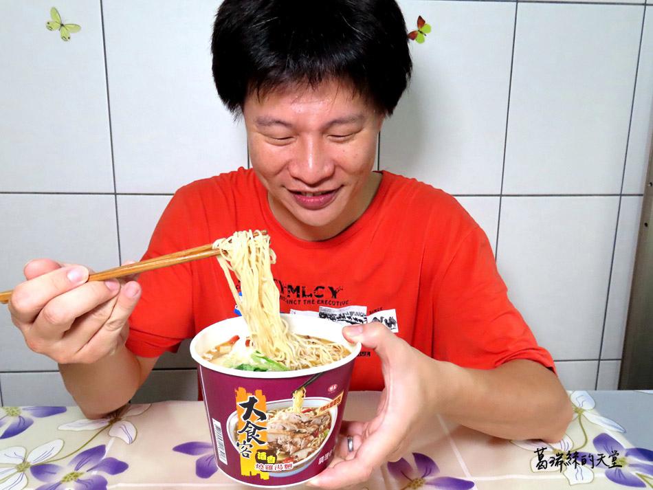 味王大食客系列-快速五分鐘料理 (34).jpg