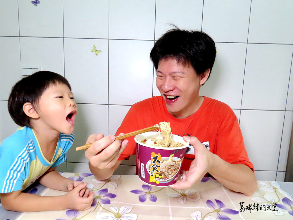 味王大食客系列-快速五分鐘料理 (35).jpg