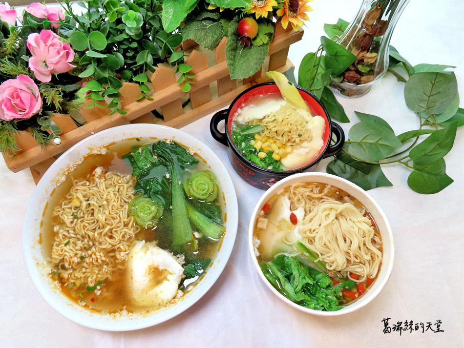 味王大食客系列-快速五分鐘料理 (33).jpg