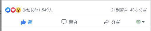 粉絲團自動邀請按讚擴充程式 (5).JPG