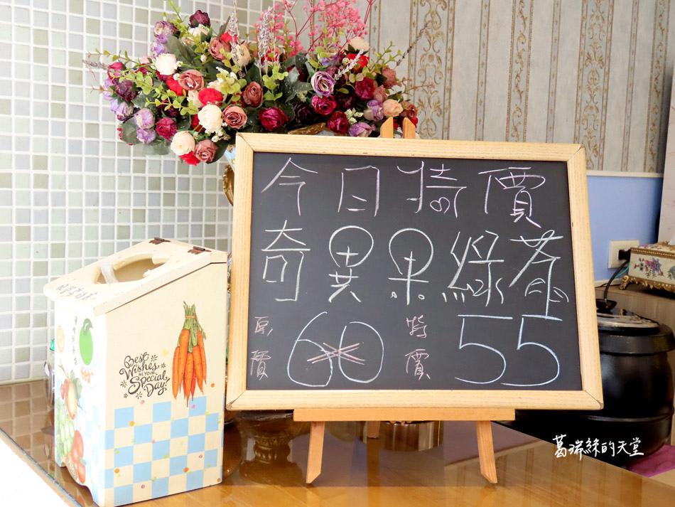 基隆飲料推薦-湯增鮮果頂級茶飲 (5).jpg