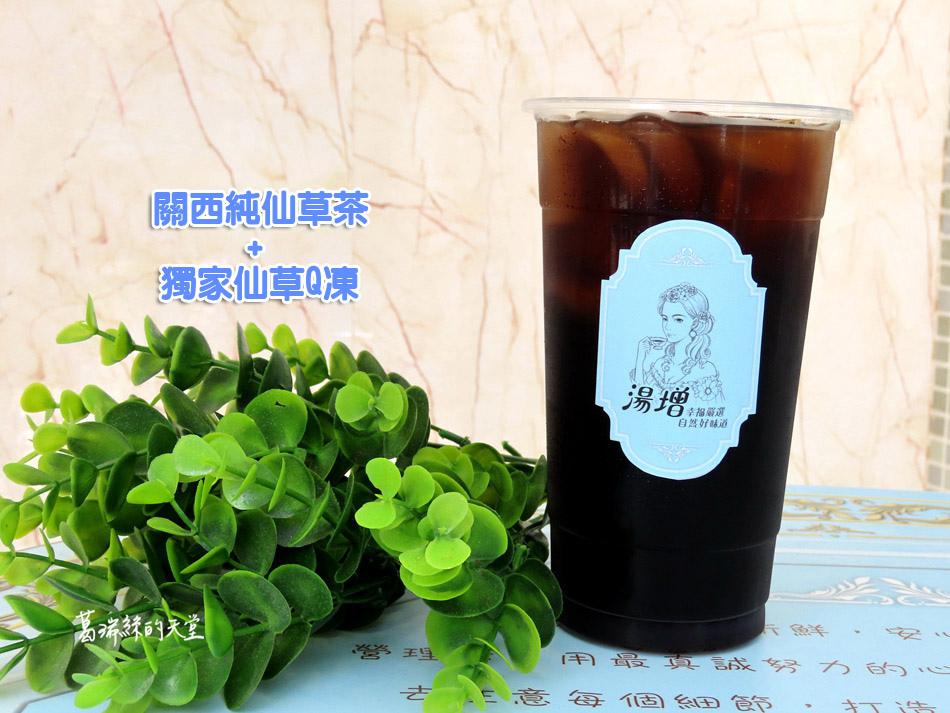 基隆飲料推薦-湯增鮮果頂級茶飲 (17).jpg