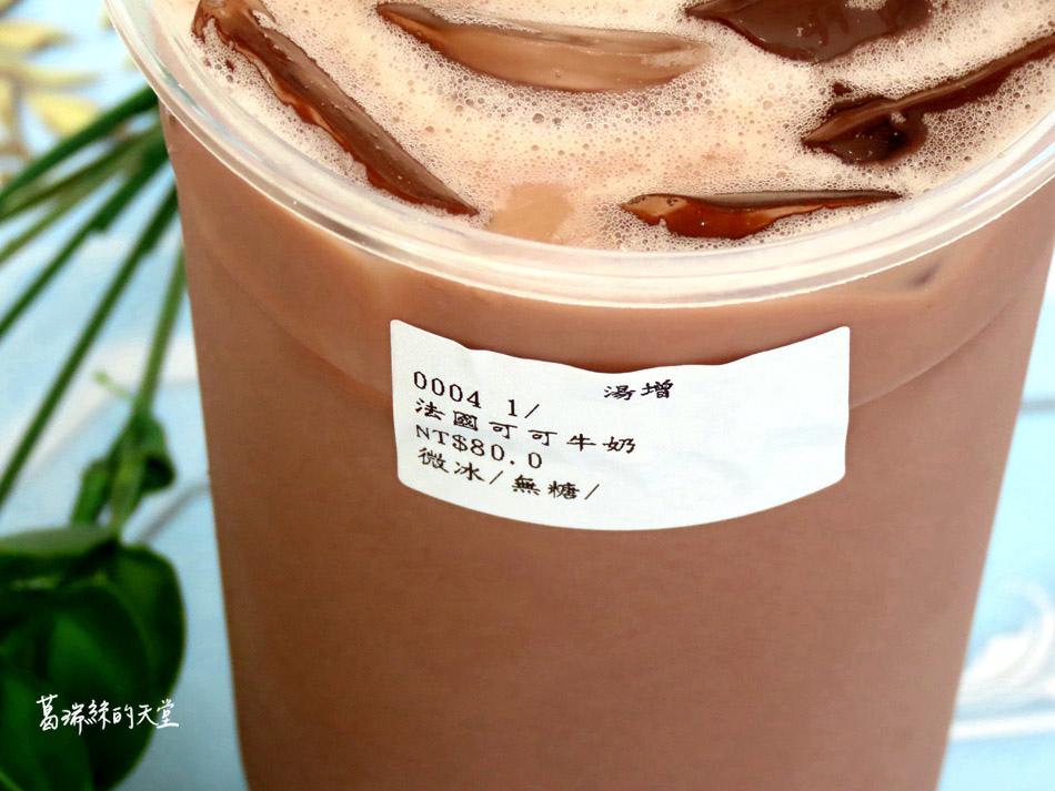 基隆飲料推薦-湯增鮮果頂級茶飲 (19).jpg