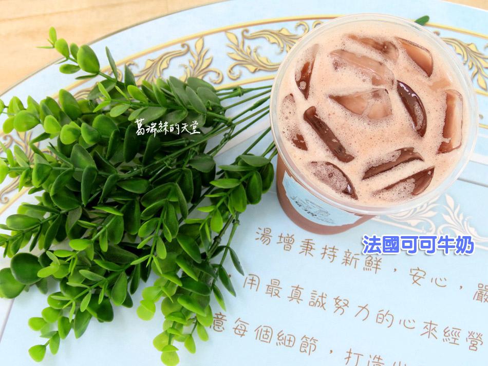 基隆飲料推薦-湯增鮮果頂級茶飲 (18).jpg