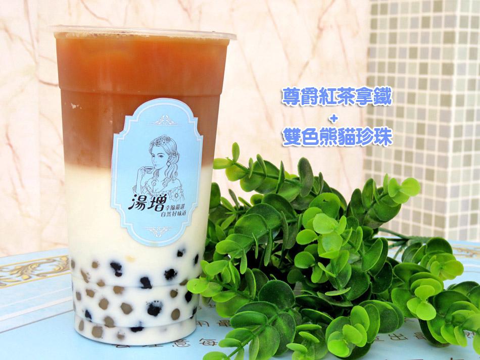 基隆飲料推薦-湯增鮮果頂級茶飲 (22).jpg