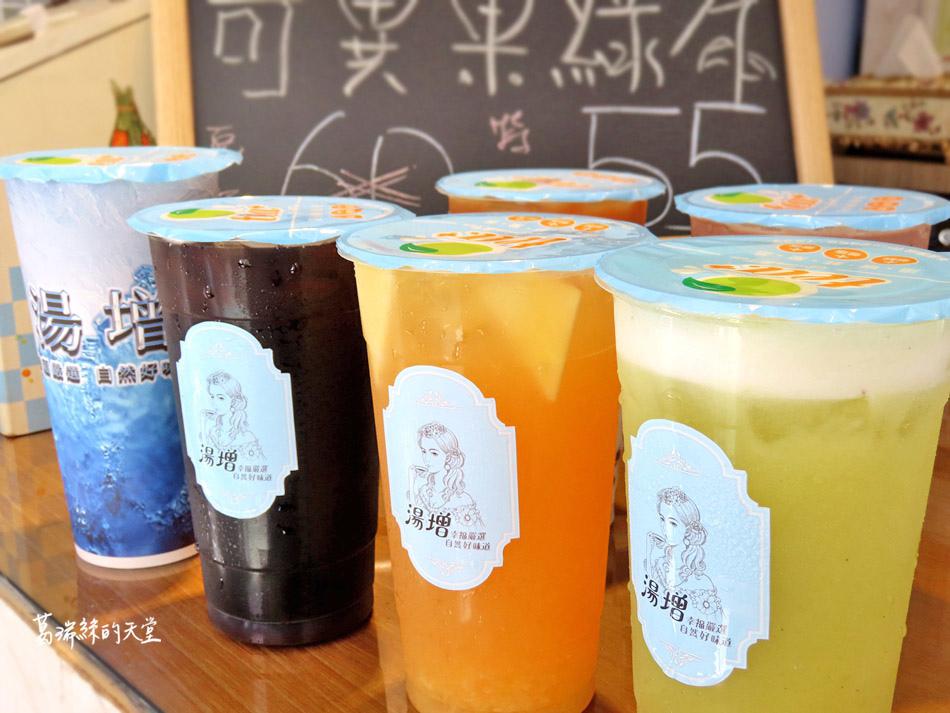 基隆飲料推薦-湯增鮮果頂級茶飲 (28).jpg