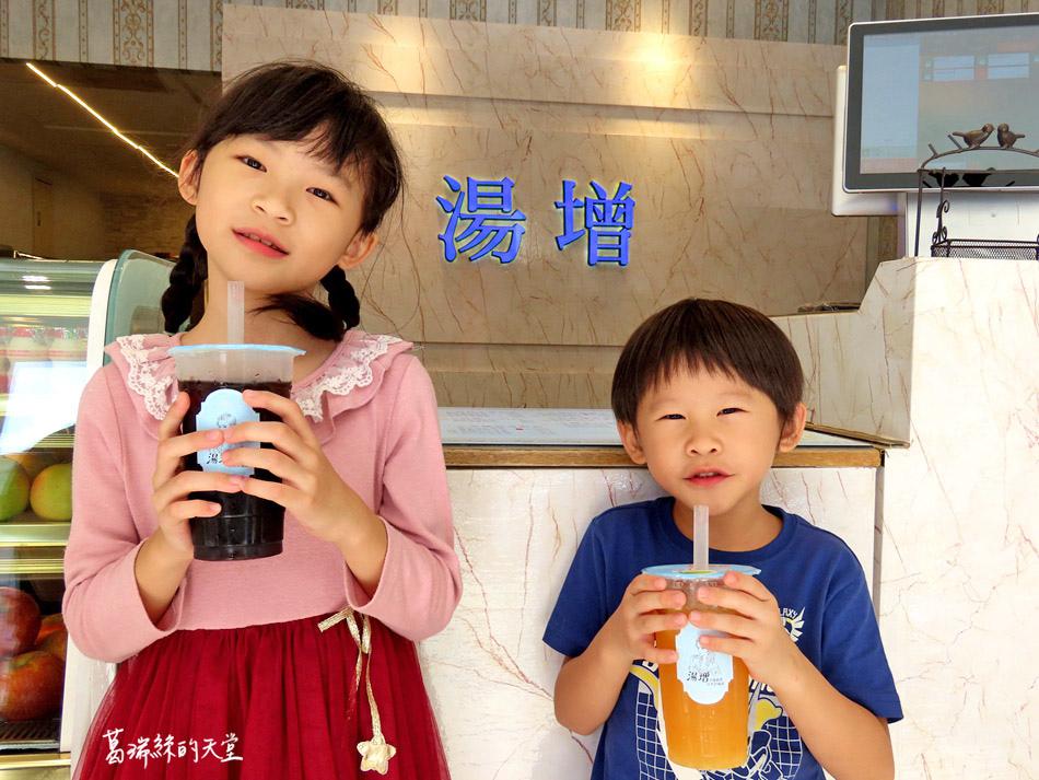 基隆飲料推薦-湯增鮮果頂級茶飲 (30).jpg
