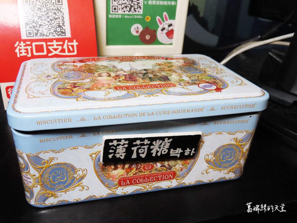 台北東區韓式燒烤-燒桶子 韓風立燒 (12).jpg