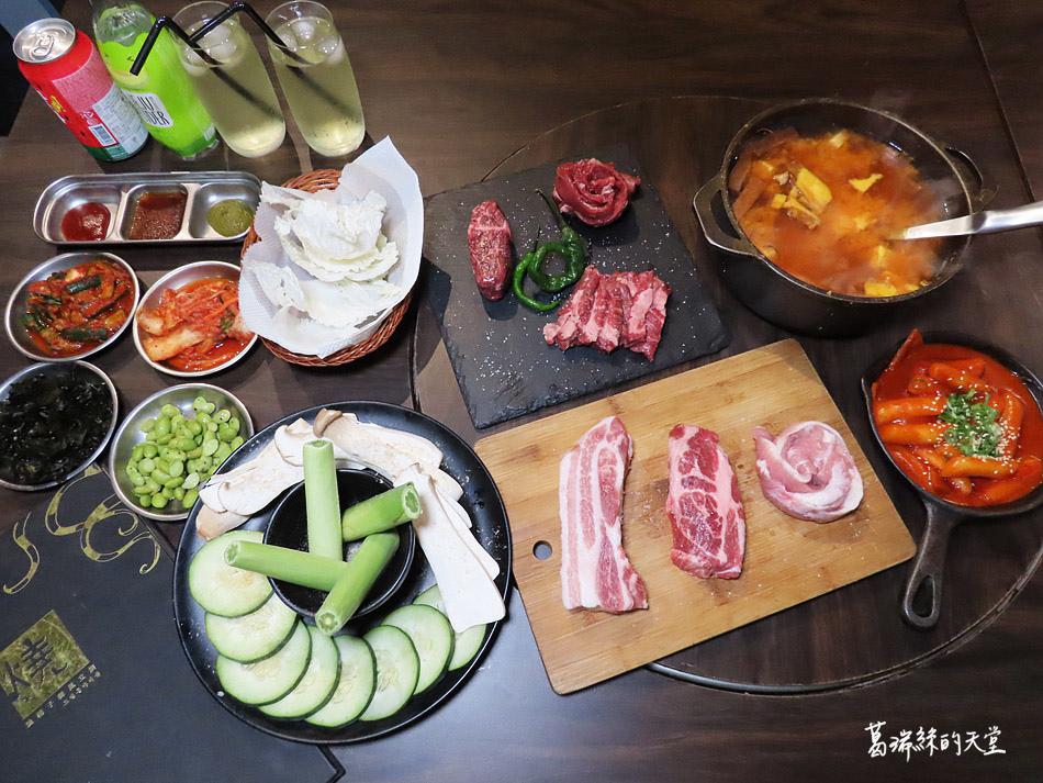 台北東區韓式燒烤-燒桶子 韓風立燒 (32).jpg