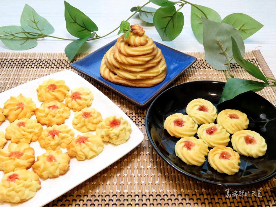 果醬小花奶酥餅乾 (14).jpg