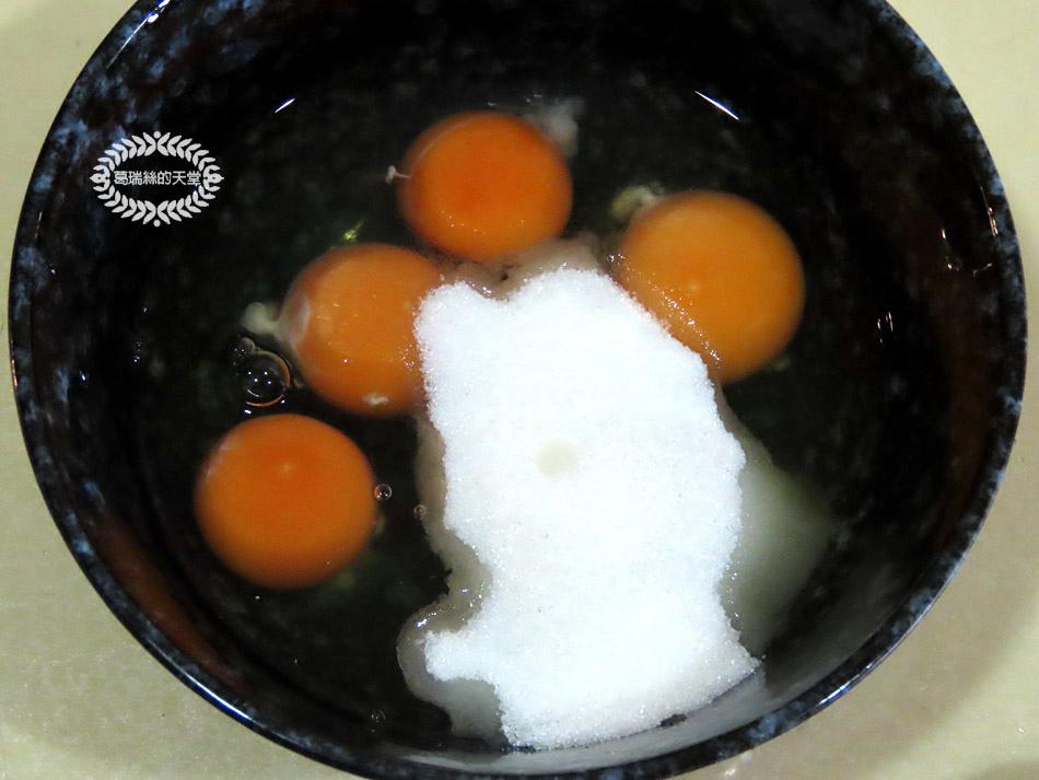 南瓜子瓦片 (3).jpg