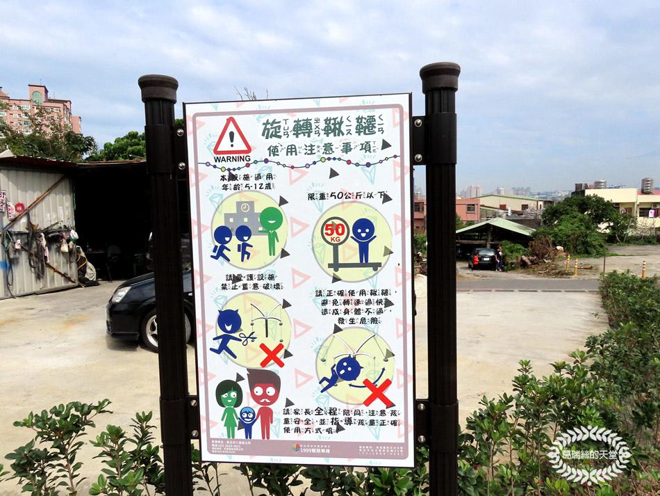 八里景點-八里渡船頭公園 (7).jpg