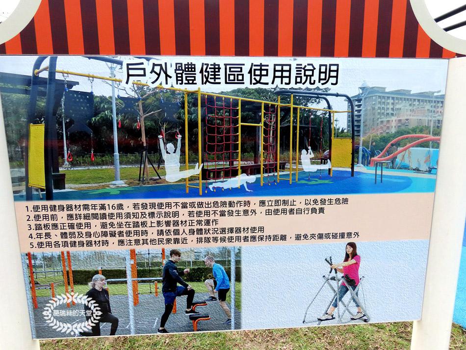 八里景點-八里渡船頭公園 (11).jpg