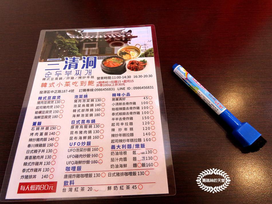 龍潭-三清洞豆腐鍋韓式小菜吃到飽 (4).jpg