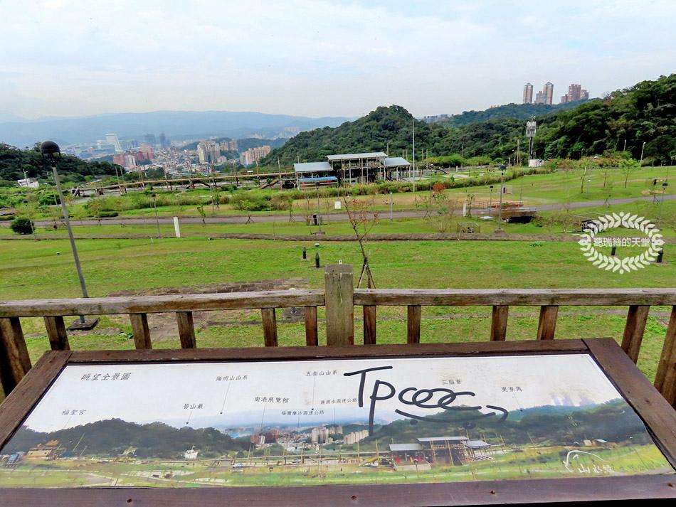 南港特色公園-山水綠生態公園 (17).jpg