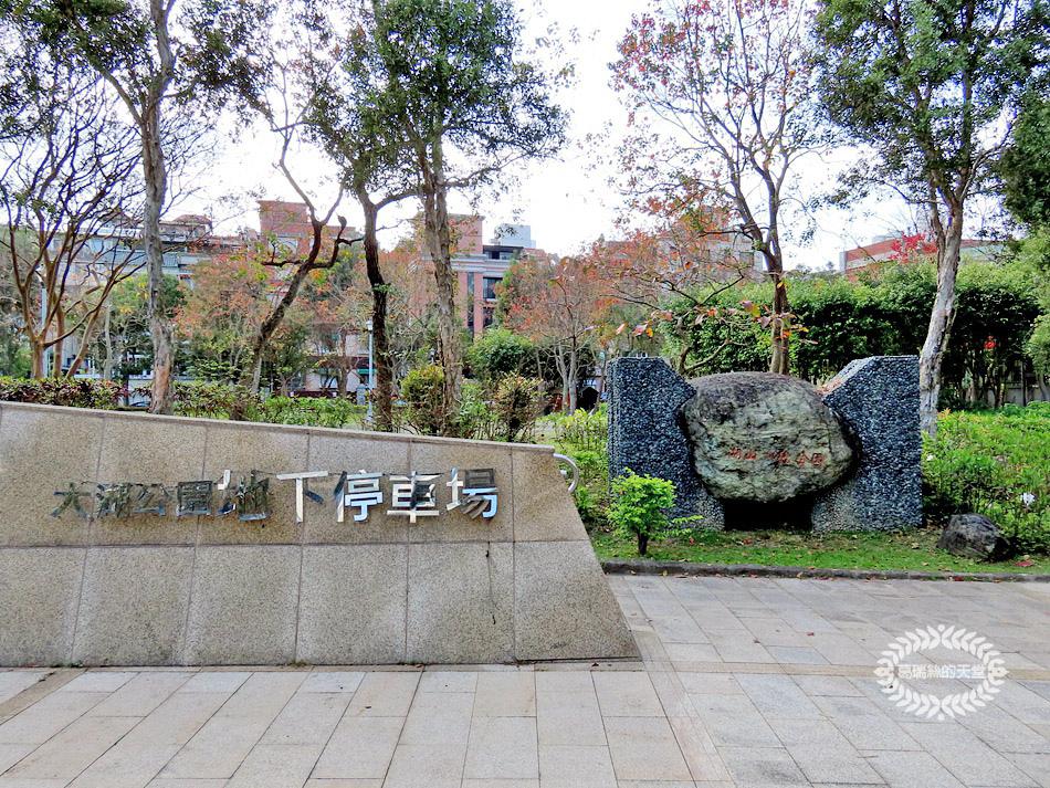 內湖景點-大湖公園 (3).jpg