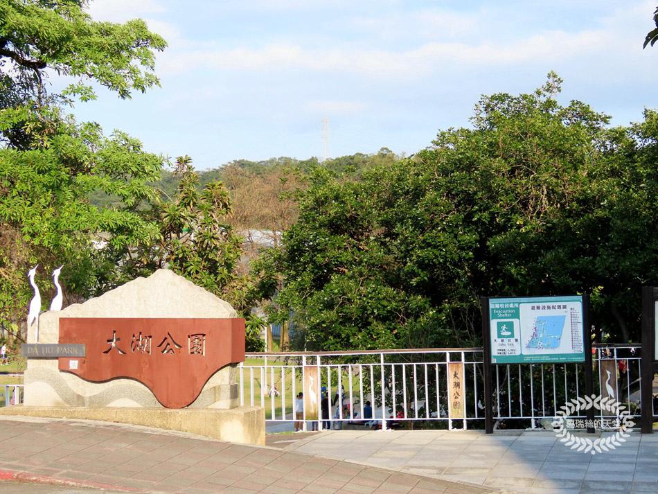 內湖景點-大湖公園 (46).jpg