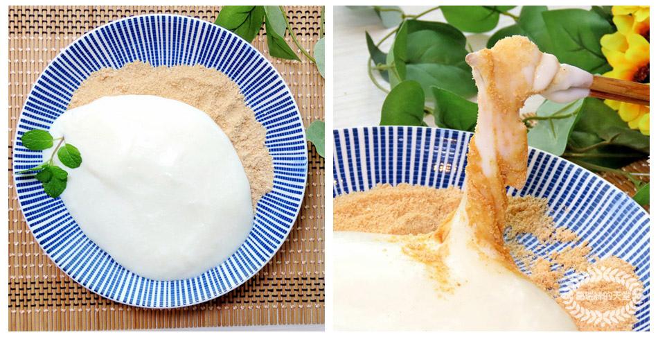 鮮奶麻糬做法 (14).jpg