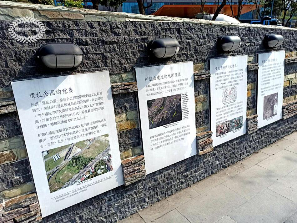 土城景點-斬龍山遺址文化公園 (8).jpg