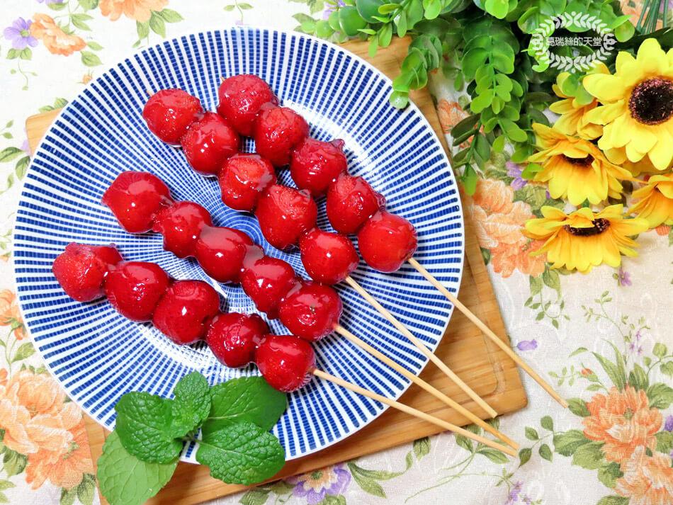 糖葫蘆做法-草莓糖葫蘆 (12).jpg