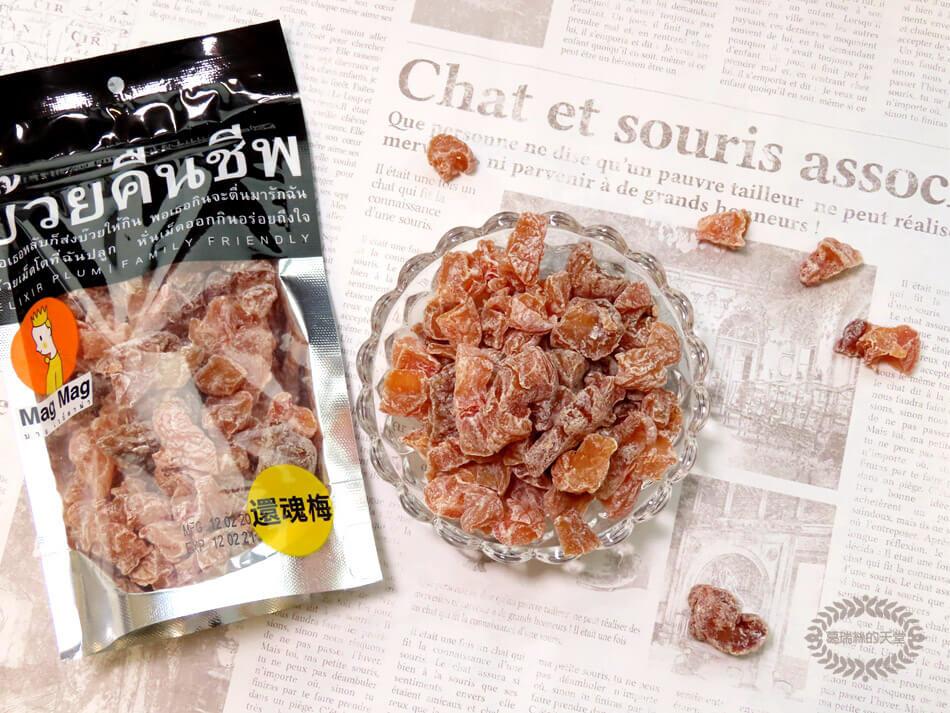 Mag Mag 還魂梅 (6).jpg