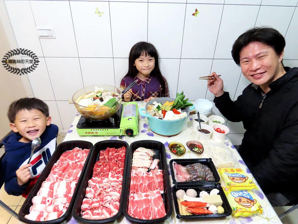 肉多多火鍋--1399飽胃站4人外帶分享餐 (23).jpg