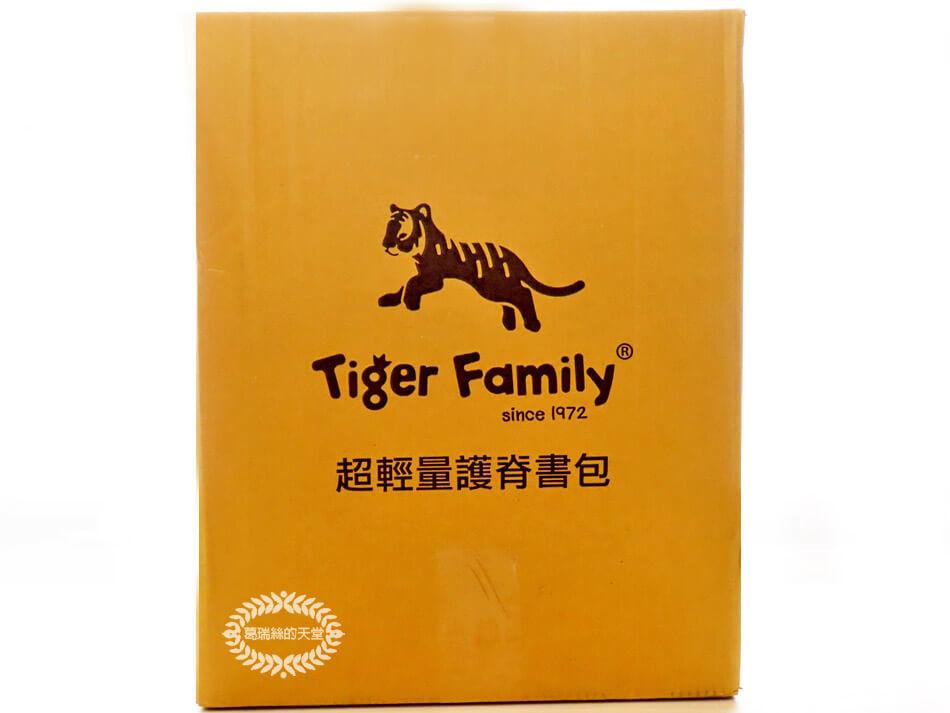 小學生書包推薦-Tiger Family 兒童護脊書包 (1).jpg