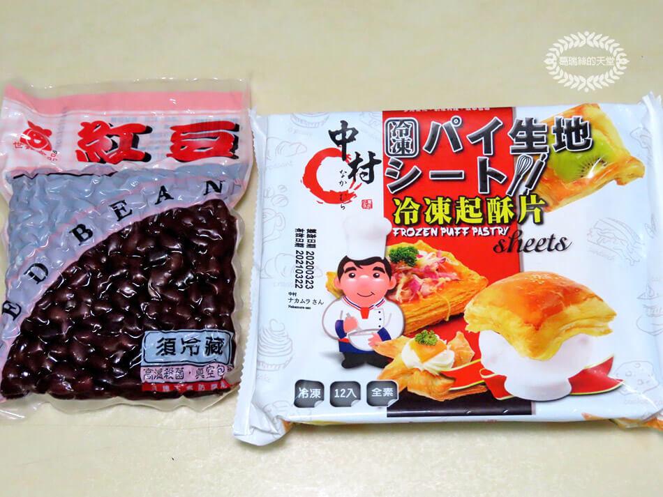 起酥片料理-花型起酥紅豆派 (1).jpg