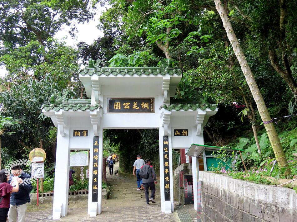 土城景點-桐花公園 (2).jpg