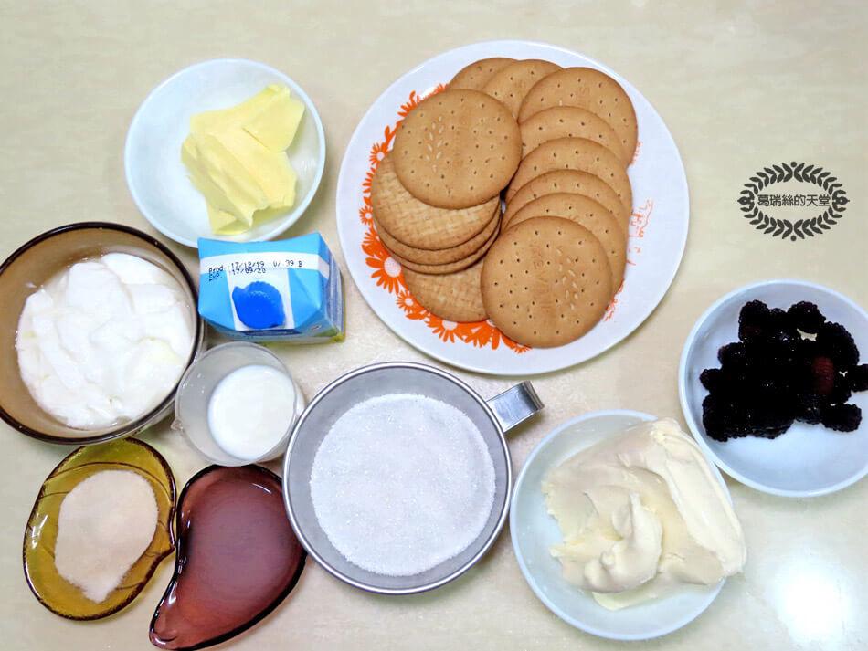 免烤桑葚生乳酪蛋糕 (1).jpg