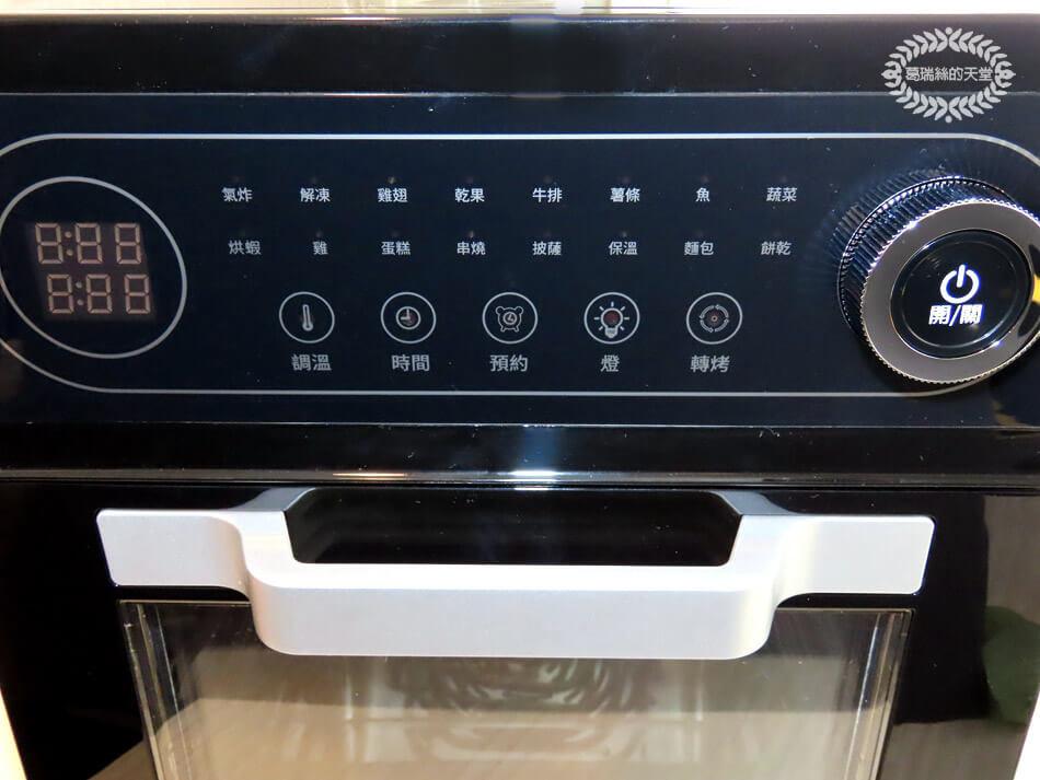 氣炸烤箱推薦-伊德爾-智能型氣炸烤箱(EL19010) (4).jpg