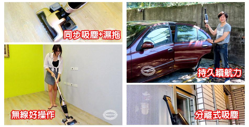 TECO-東元直立手持拖地三合一無線吸塵器開箱.jpg